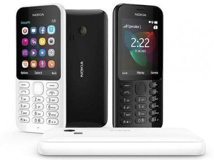 Nokia 105 2017 | Duntel