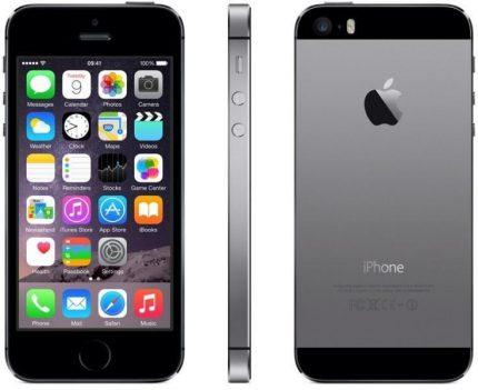 iPhone 5S | Duntel