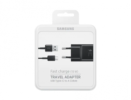 Samsung Fast Charger (15W) | Duntel