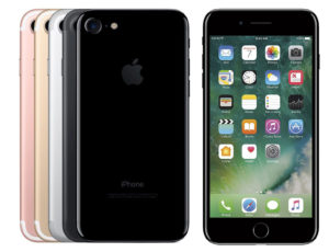 iPhone 7 128GB | Duntel