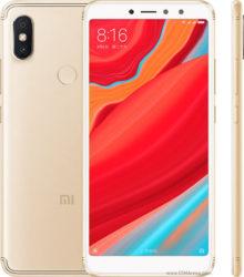 Xiaomi Redmi S2 | Duntel
